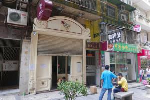 07Cafe Ou Mun