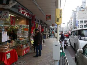 20合羽橋商店街